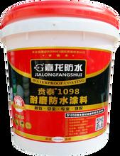湖南嘉龙牌液体卷材防水涂料品牌诚招邵阳地区各地加盟商