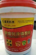 屋面防水材料价格_嘉龙液体卷材防水材料销售_专注防水工程施工