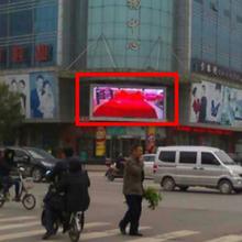 太谷县安泰购物中心墙体LED屏