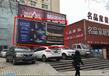 晋城新市西街国美电器墙体广告位招租