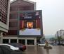 沁源县新天地步行街口墙体LED