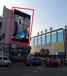 朔州市应县应州宾馆对面墙体LED屏