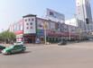朔州山阴县新东亚电器家具城楼顶大牌