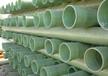 唐山穿线玻璃钢管