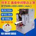 功明小型自动饺子皮机(中厚边薄)饺子皮的食品机械