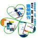 广东印刷宣传单张画册印刷可设计厂家直销