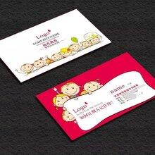 深圳龙岗印刷公司精美模板免费用分分钟轻松搞定高端名片设计图片