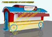 梅州景区售货亭佛山游乐园贩卖车三水户外手推车移动雪糕车