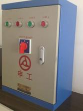 SGK消防风机控制箱-风机箱