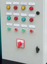 风机控制箱-风机控制箱产品简介