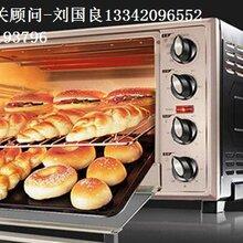 北京进口家用电器清关费用及需要资料
