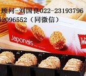 青島進口預包裝食品報關代理公司