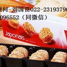 青岛进口预包装食品报关代理公司