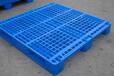 塑料托盘钢制托盘托盘厂家厂家直供