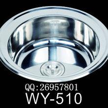 俄罗斯款式圆盆不锈钢水槽510图片