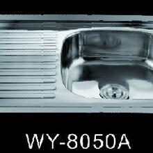 南美热销不锈钢水槽8050CM(WY-8050)图片