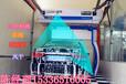 博蘭克U8全自動電腦刷車機多少錢一臺加油站洗車機價格多少錢