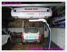 博蘭客U7全自動洗車機