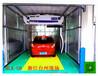 博蘭克U8無接觸80公斤高壓360度5D洗車全自動洗車機