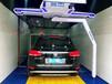 自動洗車機10年生產廠家1000多家安裝案例技術穩定可靠品質無憂
