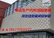 佛山南寧海南氟碳鋁單板廠家鋁單板價格最便宜