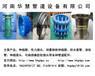 亳州防水套管_亳州刚性防水套管/加长型刚性套管