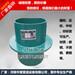 衢州防水套管厂家供应:衢州柔性防水套管/刚性防水套管√售货点