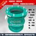 海口防水套管厂家供应:海口柔性防水套管/刚性防水套管√哪家好