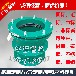 优质厂家供应:濮阳防水套管、濮阳柔性防水套管、濮阳刚性防水套管/质量好型号全