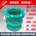 洛阳嵩县防水套管厂家供应:嵩县柔性防水套管/嵩县刚性防水套管污水处理厂专用