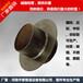 价格实惠莱芜不锈钢防水套管厂家供应不锈钢防水套管