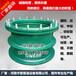 孝感防水套管廠家供應:孝感柔性防水套管/孝感不銹鋼防水套管專業生產安全保證