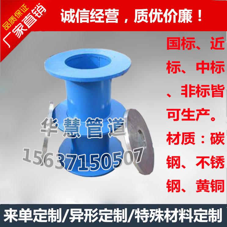 鹤壁防水套管厂家:刚性防水套管橡胶密封圈报价