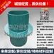 雅安防水套管厂家供应雅安柔性防水套管√02s404国标品质