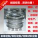 福州不锈钢防水套管厂家-福州集团有限公司欢迎莅临