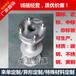 南平防水套管厂家-南平制造有限公司欢迎指导