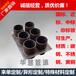 南平柔性防水套管厂家-南平集团有限公司热烈欢迎