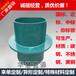 滁州柔性防水套管廠家-滁州集團有限公司歡迎您