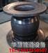 唐山法蘭橡膠軟管華慧技術制造公司