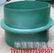 株洲柔性防水套管-剛性防水套管-不銹鋼防水套管-華慧更專業