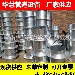 榆林304不銹鋼防水套管近標加工廠家