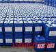 供应唐山重金属捕捉剂,金属沉淀剂,曹妃甸重金属废水处理厂家