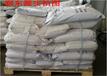 单过硫酸氢钾,底改片,水产养殖专用产品,广东惠州直销,品牌:润东源,底改片价格