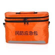 上海汽车应急包价格品质好图片