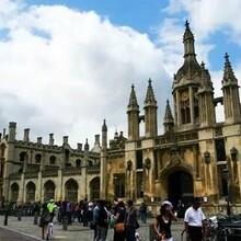 英国留学:除了超一流大学都是一流大学