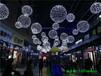 商場中庭用什么燈好-大小商場百貨店開業燈-吊飾led圓球燈
