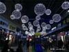 節日商場裝飾燈-商場開業中庭吊飾燈-星星圓球造型燈