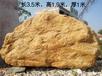 无锡景观石无锡假山黄蜡石无锡批发刻字石