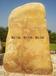 南宁景观石推荐南宁景观石广西最大景观石