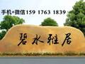 贵港景观石、玉林大型景观石、广西观赏园林石图片